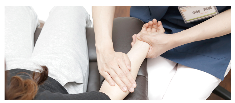 ハンドセラピー